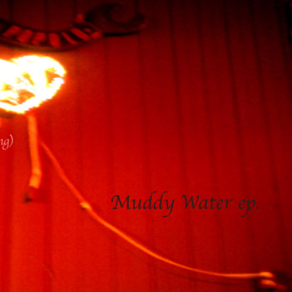 Neotropic: Muddy Water EP (cover art)